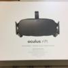 Oculus Rift CV1 が我が家にやってきた!