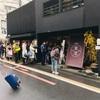 京都 090304 上