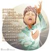 聖霊とは What is the Holy Spirit?