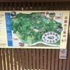 【豊川】東三河ふるさと公園