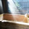 疲れたなぁと感じたときは温泉でリフレッシュを@鹿児島市郡山町