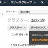 Amazon Redshift で取得できる監査ログ