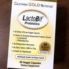 「腸内環境改善」プロバイオティクス LactoBifを飲み始めて13日