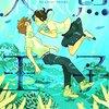 尾崎かおり『人魚王子』
