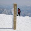 荒島岳 残雪期