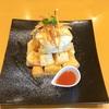 さつまいも好きにはたまらない、お芋スイーツのカフェ【芋花恋】