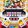 三洋物産「パチスロ 聖闘士星矢-女神聖戦-」の筐体&情報