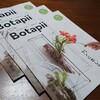 Botapii(ボタピー)2月号