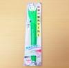 鉛筆の蛍光マーカー(グリーン)クツワ RF017GR