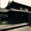 上市町まちづくりトークvol.1 あの徳島県神山町からスペシャルゲスト!
