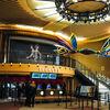 ローグワンをどこで見る? 東京・新宿の穴場スポットをご紹介! 深夜最速上映で盛り上がろうぜ!!