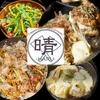 【オススメ5店】大和郡山市・生駒市(奈良)にある定食が人気のお店
