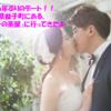 子どもが生まれて以来、6年ぶりに嫁とデート。栃木県益子町のランチ&カフェ『益子の茶屋』に行ってきたよ。