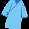 【肝臓数値】今年の健康診断の結果も非常に悪かったです。。