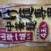 つけ麺専用中華麺で油そばを作ろう!