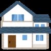 【不動産】持ち家か賃貸か? どっちがお得論争に決着をつける! 家を買うのも不動産投資、「帰属家賃」を理解していますか?