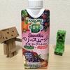 【飲料伝記】野菜生活100 Smoothie ベリースムージー 豆乳ヨーグルトMix