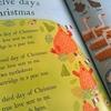 【クリスマス・英語絵本】12 Days of Christmas (クリスマスの12日)の歌の英語絵本7選。コロナ禍のときこそ、我が家を安全で楽しい場所にしていきましょう。