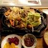 北海道 倶知安町 トリフィ-トホテル&ポットニセコ / Northen  Kitchen