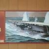 ハセガワ1/450プラモデル空母「赤城」完成