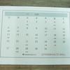 2019.10月 店カレンダー 千葉県船橋市北習志野ウツワヤマワ