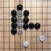 ニコちゃん問題レベル3(8)