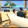 【Sims4】#88 三人の父親【Season 2】