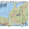2016年08月11日 04時18分 福井県嶺北でM2.4の地震