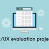 【ZOZOTOWN UI/UX改善PJ】「改善を自分達で考えて実装・リリースするPJ」の作り方
