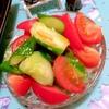トマトと胡瓜の簡単もみもみ塩レモンサラダ