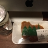 北海道礼文島生活:ギス子とビール