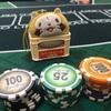 【上野上さま】ポーカー会は参加された皆さんに支えていただきながら…