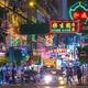 中国の香港にノマド移住!物価・ご飯・治安など調査した結果は?