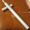 【シンプル】無印良品アルミ丸軸万年筆はガシガシ使う用途におすすめ!