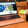【レビュー】MacBook(Mid 2017)を購入して1ヶ月使ってみました。