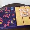 キレイなお土産の箱、青と金色で飾られたbox。その中に金ぴかのケーキ。