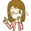 超伸縮マスク2枚入1000円 送料無料!花粉94%ブロック!洗えるマスクを大阪アパレル会社が作った。