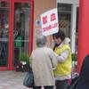 アルプラザ香里園での献血活動