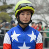 藤田菜七子騎手が8月30日に園田競馬へ参戦