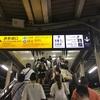 原宿から渋谷までウォーキング