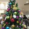 クリスマスピリカ結果発表!(2019年12月22日(日)〜25日(水)開催)
