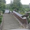 山寺立石寺の歴史を巡る 山寺街道を行く
