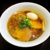【今週のラーメン1412】 らぁ麺 すぎ本 (東京・鷺ノ宮) 醤油 味玉らぁ麺