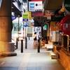 4月1日です。今日も朝の散歩 in バンコクです。