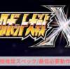 【スーパーロボット大戦X】PC版推奨スペック/必要動作環境【スパロボX】