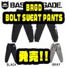 【バスブリゲード】前後にBRGDロゴが入ったスウェットパンツ「BRGD BOLT SWEAT PANTS」発売!