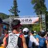 第5回 比叡山 International Trail Run 2019