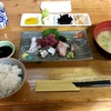 🚩外食日記(126)    宮崎ランチ       🆕「和ぼうず」より、【刺身定食】‼️