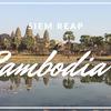 カンボジアシェムリアップ観光ってどんな感じ?1空港 sim タクシー ビザ申請編