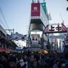 【186】台東区上野 アメ横で大晦日の雑踏に揉まれる